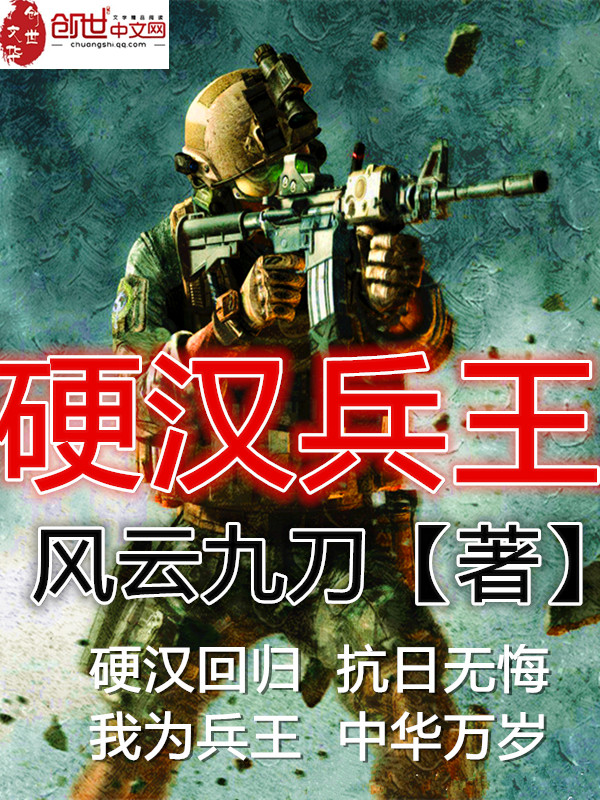 主角叫江枫宫映雪